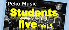 Students live vol.5